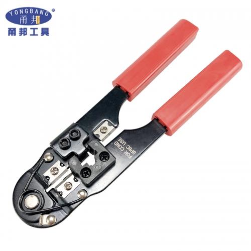 网线钳子YB-210C