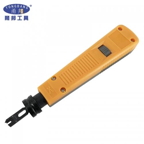 打线工具YB-110